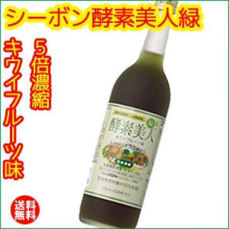 シーボン酵素美人緑