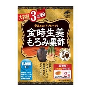金時生姜もろみ黒酢