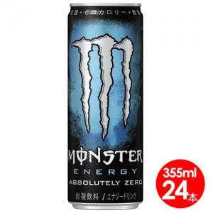 アサヒ モンスターエナジーアブソリュートリーゼロ 355ml缶 24本入〔炭酸飲料 エナジードリンク 栄養ドリンク もんすたーえなじー Monster Energy〕