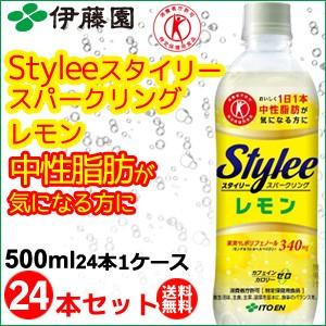 伊藤園STYLEE