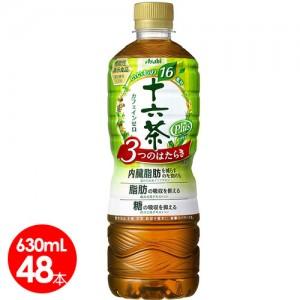 アサヒ飲料 十六茶プラス 630ml 48本セット 機能性食品 【送料無料】
