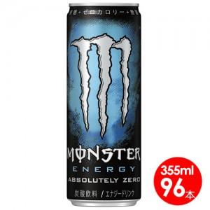 アサヒ モンスターエナジーアブソリュートリーゼロ 355ml96本入〔炭酸飲料 エナジードリンク 栄養ドリンク もんすたーえなじー Monster Energy〕