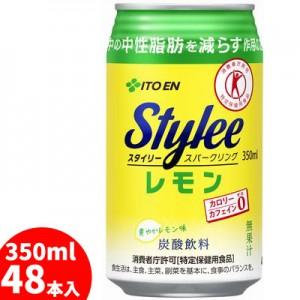 stylee350