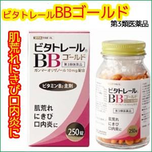 ビタトレールBBゴールド【第3類医薬品】