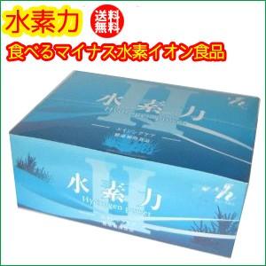エイジングケアサプリ 水素力 90粒【送料代引手数料無料】