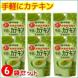 伊藤園 有機栽培緑茶 手軽にカテキン 40g×6袋 [賞味期限:4ヶ月以上]