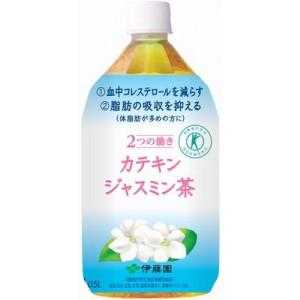 伊藤園 2つの働きカテキンジャスミン茶1.05リットル 4ケース48本セット【体脂肪やコレステロールが気になる方に】